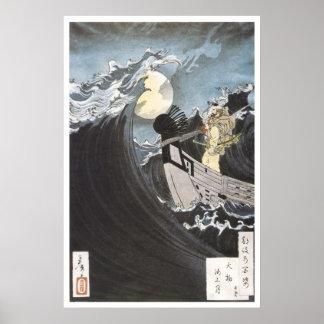 Monje del guerrero, Yoshitoshi, 1886 Póster