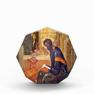 Monk Studying Scripture Award