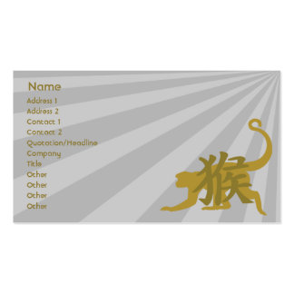 Monkey - Business Double-Sided Standard Business Cards (Pack Of 100)