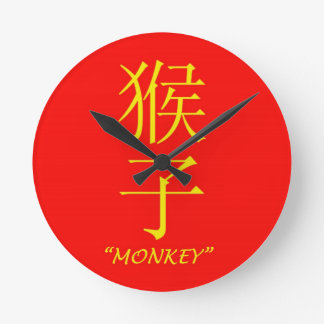 """""""Monkey"""" Chinese astrology sign Wall Clocks"""