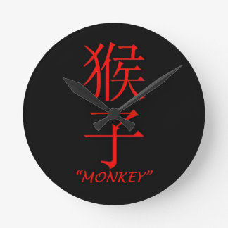 """""""Monkey"""" Chinese astrology sign Clock"""