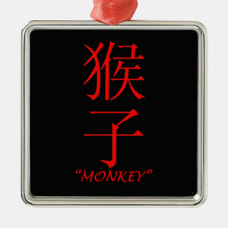 """Monkey"" Chinese astrology sign Metal Ornament"