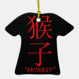 """""""Monkey"""" Chinese astrology sign Double-Sided T-Shirt Ceramic Christmas Ornament"""