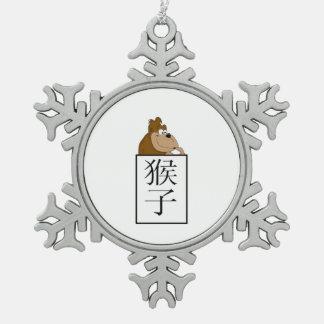 """Monkey"" Chinese astrology symbol Snowflake Pewter Christmas Ornament"