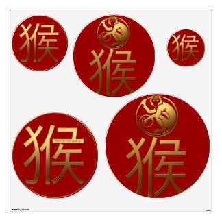 Monkey Chinese New Year 2016 Mixed Symbols Wall D Wall Decal