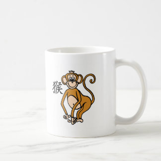 Monkey Chinese Zodiac Coffee Mug