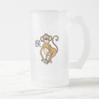 Monkey Chinese Zodiac Frosted Glass Beer Mug