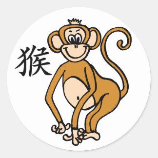Monkey Chinese Zodiac Round Stickers