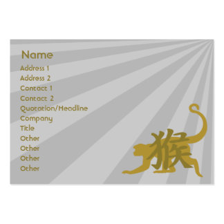 Monkey - Chubby Large Business Cards (Pack Of 100)