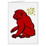 Monkey Greeting Cards