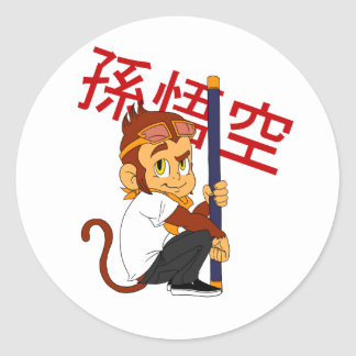 Monkey King Classic Round Sticker