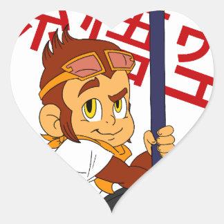 Monkey King Heart Sticker