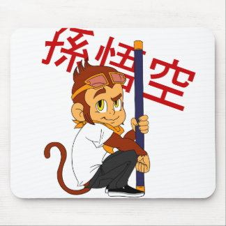 Monkey King Mouse Pad