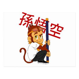 Monkey King Postcard