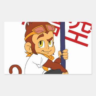 Monkey King Rectangular Sticker