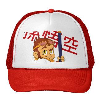Monkey King Trucker Hat