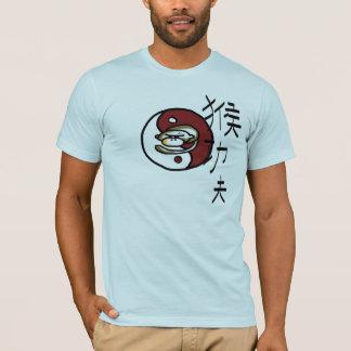 Monkey Kung Fu T-Shirt