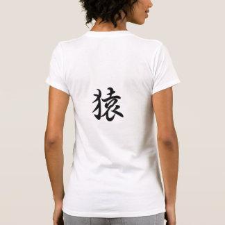 Monkey T T-Shirt