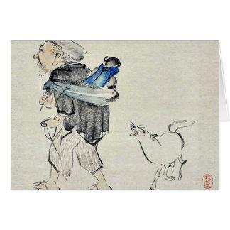 Monkey trainer and a dog by Shibata, Zeshin Ukiyo Greeting Card