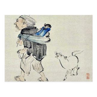 Monkey trainer and a dog by Shibata, Zeshin Ukiyo Post Cards