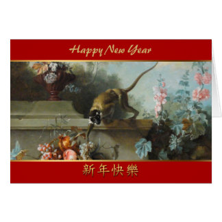 Monkey with Fruits Flowers 2 Chinese New Year Card