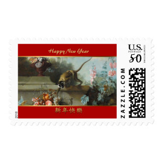 Monkey with Fruits Flowers Monkey Year 2016 Stamp