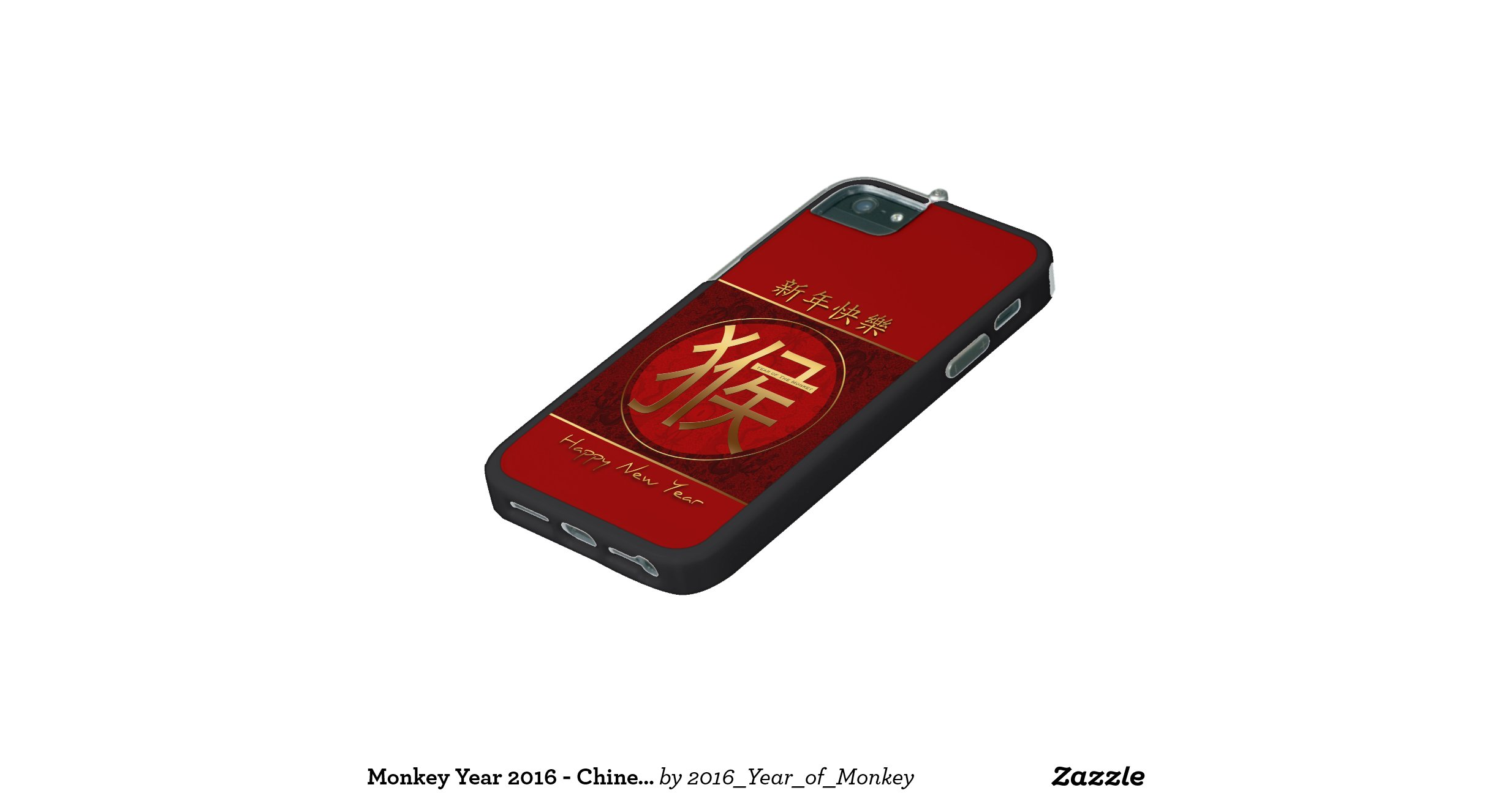monkey_year_2016_chinese_new_year_greeting_case ...