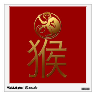 Monkey Year 2016 Square Wall Decal