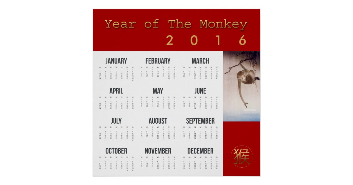 Year Calendar Japan : Monkey year calendar large poster japanese zazzle
