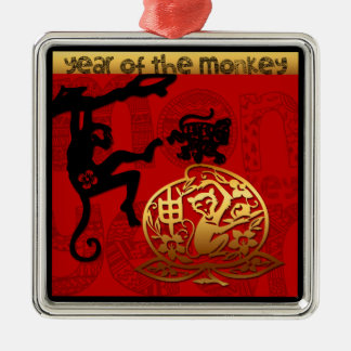 Monkey Year Chinese Zodiac Ornament