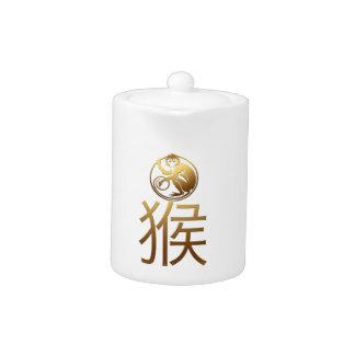 Monkey Year Symbol Gold embossed effect Teapot