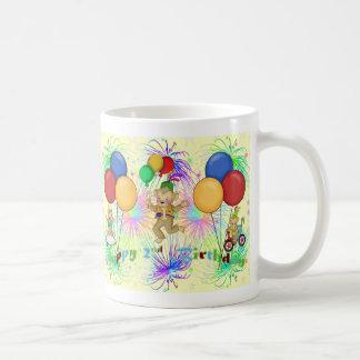Monkeys 2nd Birthday Classic White Coffee Mug