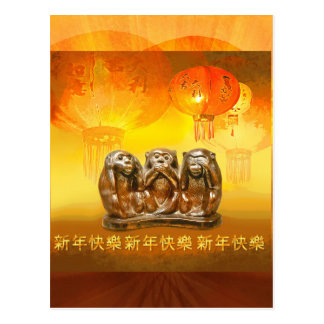 Monkeys See No Evil Chinese Year of the Monkey Postcard