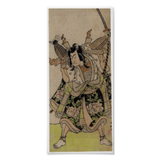 Monnosuke de Ichikawa Posters