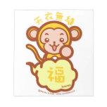 Mono afortunado blocs de papel