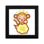Mono afortunado caja de recuerdo