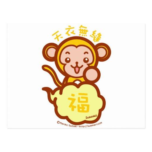 Mono afortunado tarjeta postal