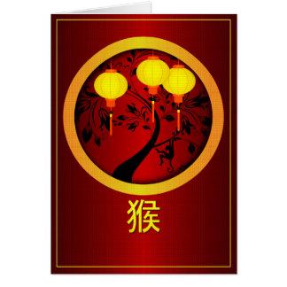 Mono chino elegante del Año Nuevo con las Tarjeta De Felicitación