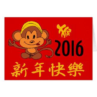 Mono chino tarjeta de felicitación