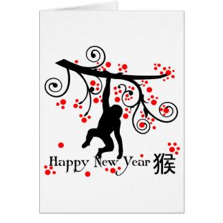 Mono chino y árbol del Año Nuevo 2016 Tarjeta De Felicitación
