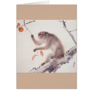 Mono de Hashimoto Kansetsu - año del mono Tarjeta De Felicitación