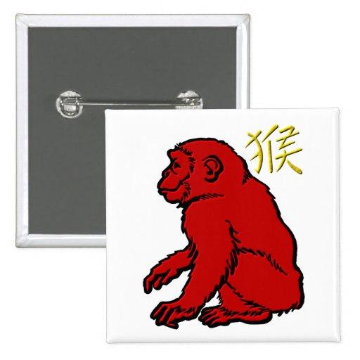 Mono Pin Cuadrada 5 Cm