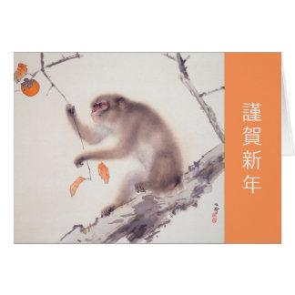 Mono que pinta el saludo japonés por año del mono tarjeta de felicitación