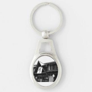 Monochrome photograph key holder vol002 keychain