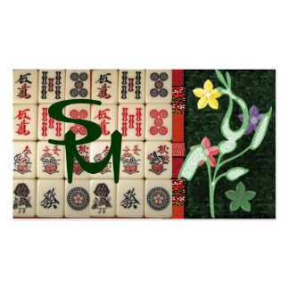 Monogram Oriental Double-Sided Standard Business Cards (Pack Of 100)