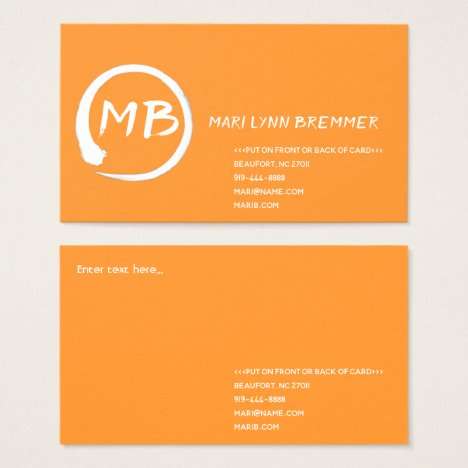 Monogram plain businesscards in white business card