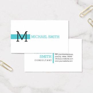 Monogram Plain White Elegant Modern Sea Serpent #2 Business Card