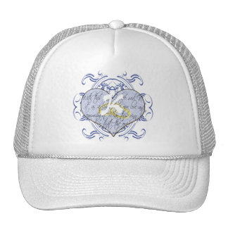 Monogram Wedding Vow Heart Trucker Hat