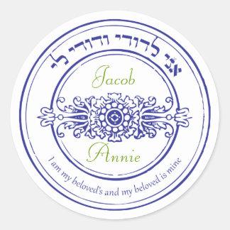 Monograma adaptable del boda judío pegatina redonda