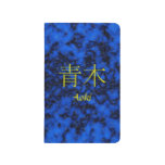 Monograma de Aoki Cuaderno Grapado